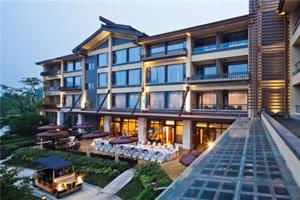 成都拓展基地之青源国际酒店