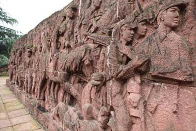 红军长征邛崃纪念馆