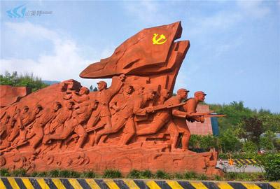 红军长征赤水河谷