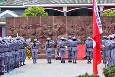 长征邛崃纪念馆