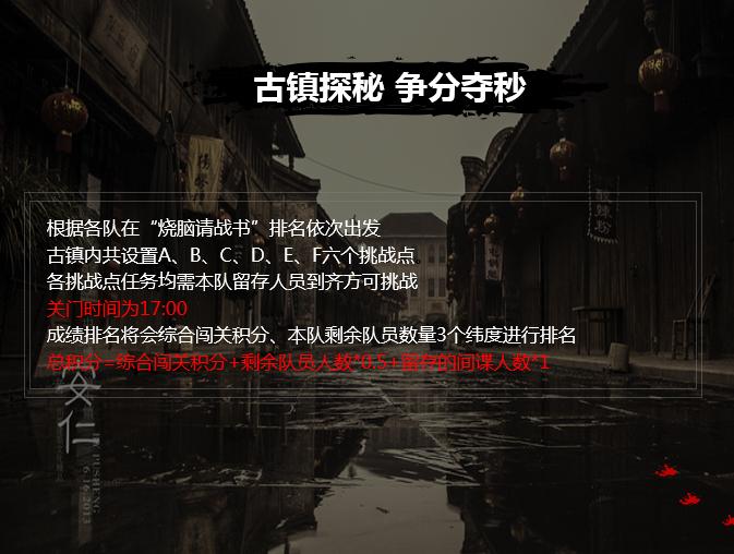 无间道4.1.jpg