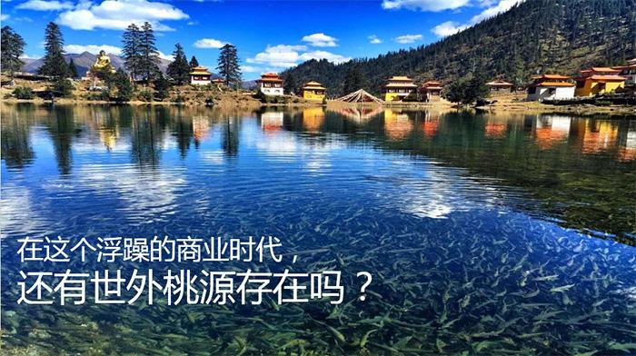 措卡湖0.1.jpg