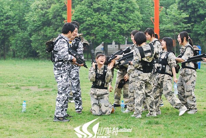 团队执行力7.JPG