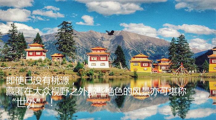 措卡湖0.2.jpg
