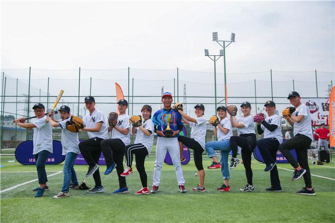 【棒球大联盟】大型主题竞技活动 成都棒球活动