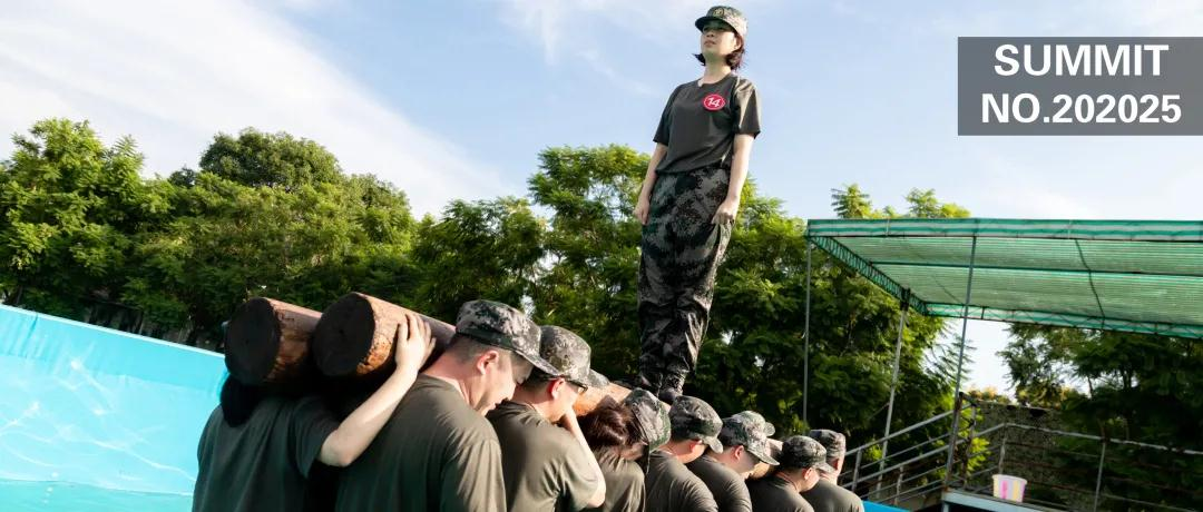 【案例集】西南商贸城丨在战鹰特训营里重获新生!