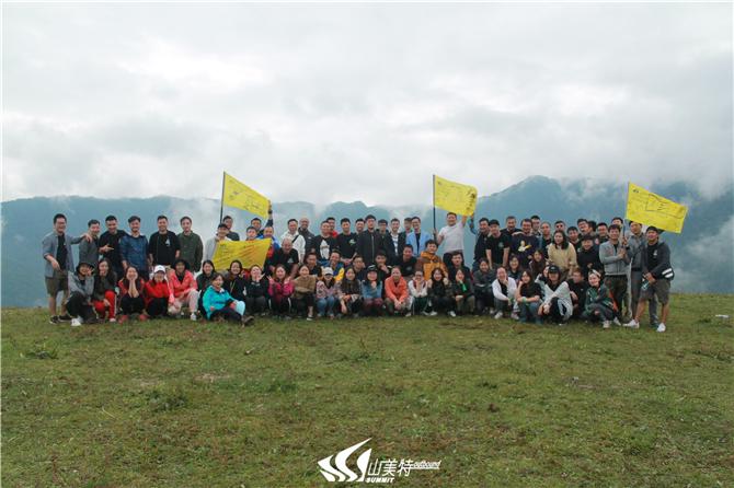 2018年8月31日-9月2日 优点11周年-云际登峰之旅
