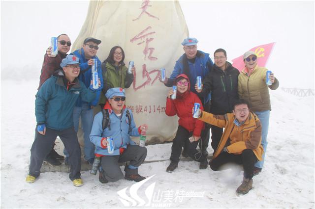 """2019年 华润四川区域工委""""重走长征路 建功 十三五""""拓展活动"""