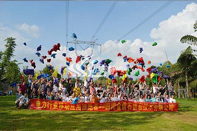 2019年 四川金信石信息技术有限公司团队拓展活动