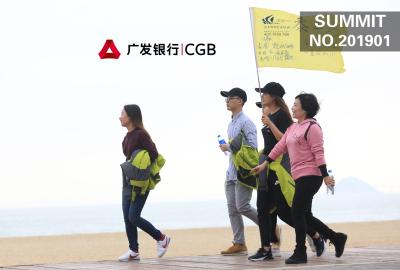 【案例集】广发银行丨步步为赢:践企业文化,铸执行铁军